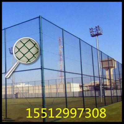 运动场围网 篮球场体育围网 足球场体育围网定制厂家