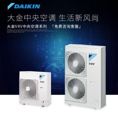 大金家用中央空调 家庭变频多联机 风管机 大金中央空调安装