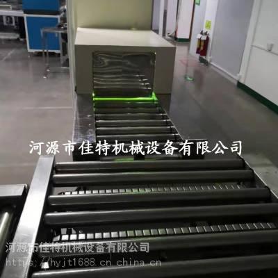 光油固化机 玻璃UV固化机 小型UV机 河源UV机厂家