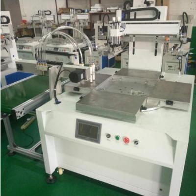 江门陶瓷基板丝印机厂家厚膜电路网印机网点精密玻璃丝网印刷机 定制加工