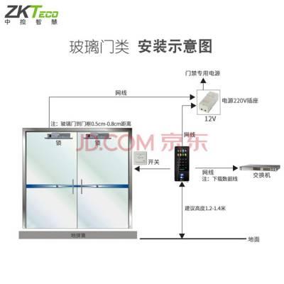 东莞塘厦电子锁-出租房电子锁-东莞安装(优质商家)