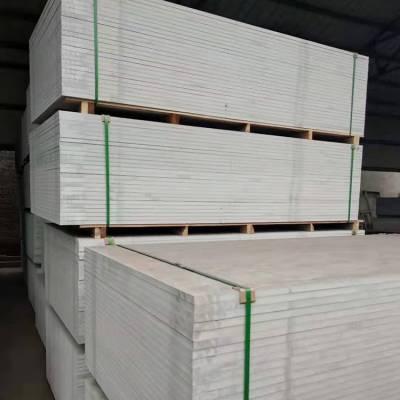 供应轻质耐火硅酸钙天花板