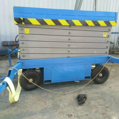 航天厂家直销四轮移动式升降机 小型自行式升降机 防滑牵引式升降机