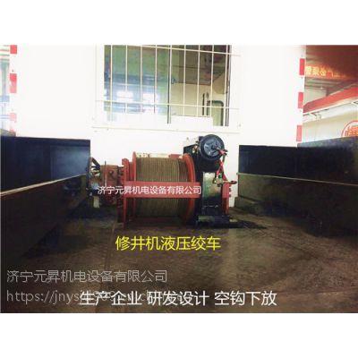 南宁装载机拉树2吨液压卷扬机 批发液压马达卷扬机5吨