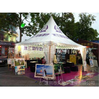 深圳欧式帐篷生产厂家 铝合金活动篷房 棚子棚房租赁 房地产篷房