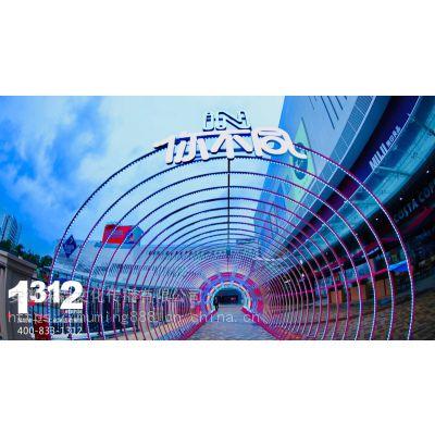 星空隧道 动感隧道 网红打卡/网红光影主题展/时空隧道