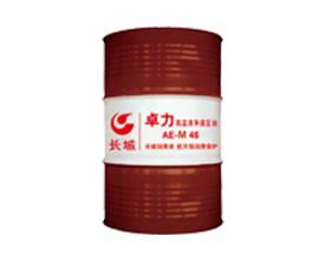 中伟润滑油 厂家直销-长城液压油46号多少钱-合肥液压油