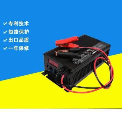 12V40A智能充电器12V40A 牵引车堆高车巡逻车电动车充电器充电机