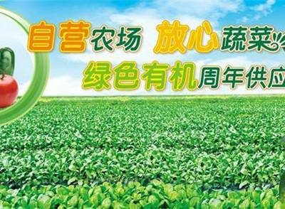 超市生鲜配送-青山湖区生鲜配送-南昌瀚锐商贸(查看)