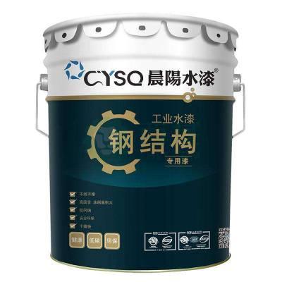 代理品牌 晨阳水性钢结构漆 水性孔雀蓝底面合一漆 钢模板漆