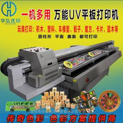 专业生产制造UV打印机 爱普生UV2513大型设备使用的行业更多