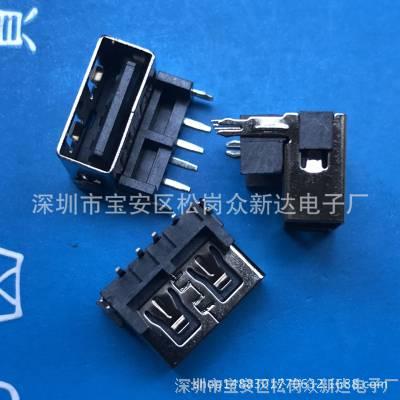 H9.8加高USB 10.0短体A母座 垫高9.8mm后两脚90°插板 反向 黑胶