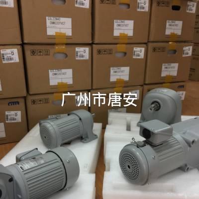 广州市唐安供应日本nissei减速机G3LJ-22-60-T010W