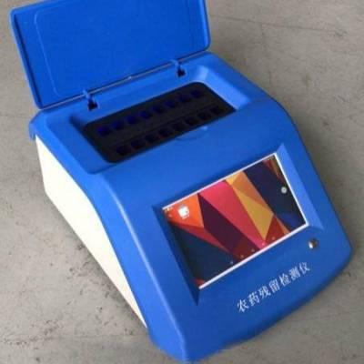 MKY-LNY-16DA 农药残留速测仪
