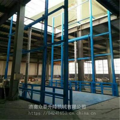 白银升降机|液压升降台厂家|工厂升降货梯|价格|行情|加工定制