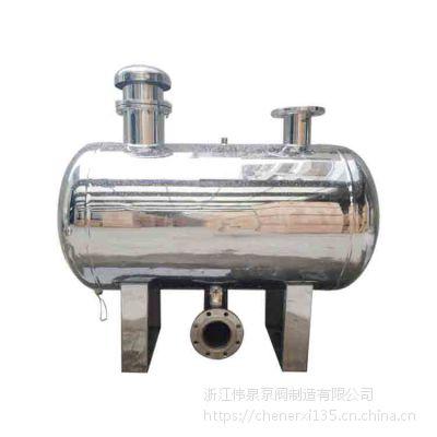 浙江伟泉卧式立式304不锈钢无负压稳流罐 专业厂家 实力打造 品质保证