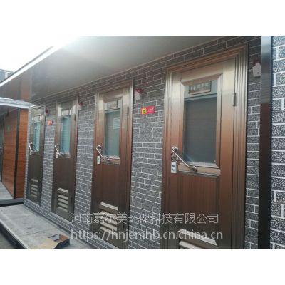 供应JM-8600型钢结构金昌泡沫式节水生态环保厕所