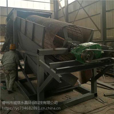 湖北洗砂机厂家直销 轮式洗砂设备 叶轮洗泥机 三排风车式洗沙机