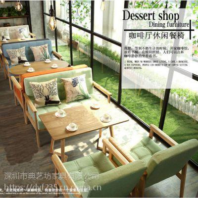 深圳茶餐厅/西餐厅/咖啡厅桌椅 订音乐主题餐厅家具定做实木桌椅