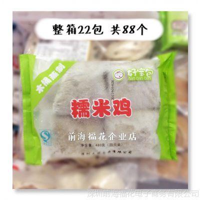 广东包邮 大粮【荷香糯米鸡】木桶蒸制 22包*4个*120克 早餐