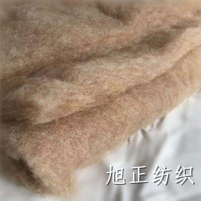 驼绒针刺棉 驼绒热熔棉 驼绒定型棉 驼绒服装家纺填充棉 驼绒夹棉