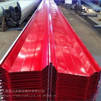 阜阳市彩钢板板厂家YX66-394-788型角驰屋面板规格齐全