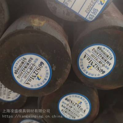 上海ASP23粉末高速钢 模具钢价格