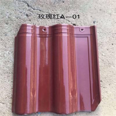 屋顶陶瓷瓦 琉璃瓦尺寸 陶瓷屋面瓦图片 工程平面瓦