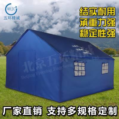 军用充气帐篷作战指挥帐篷野外住宿帐篷北京帐篷厂家定做