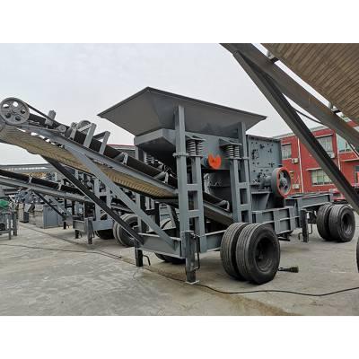 圆锥式移动破碎站 大型石料厂移动制砂生产线 轮胎移动建筑垃圾粉碎机