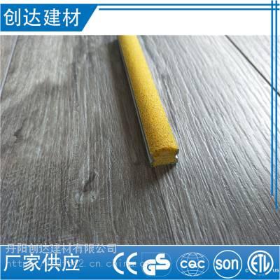 廊坊15宽金刚砂防滑条生产做法