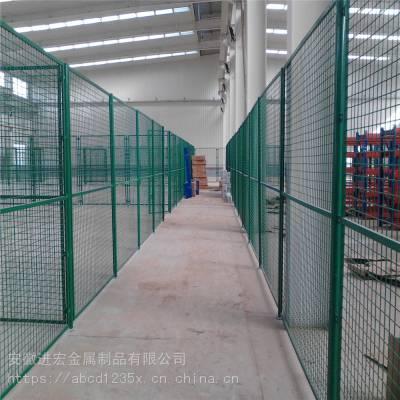 销售河南省各市体育场防护网 运动场学校操场浸塑隔离网 网球场勾花围网