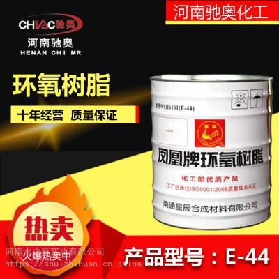 凤凰牌环氧树脂20公斤包装防腐耐高温桶装现货直发