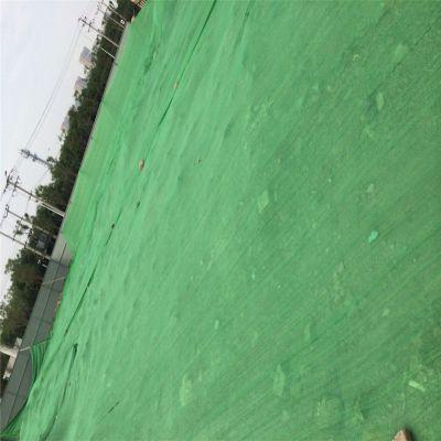 工地盖土网 盖土网厂家 防尘网现货