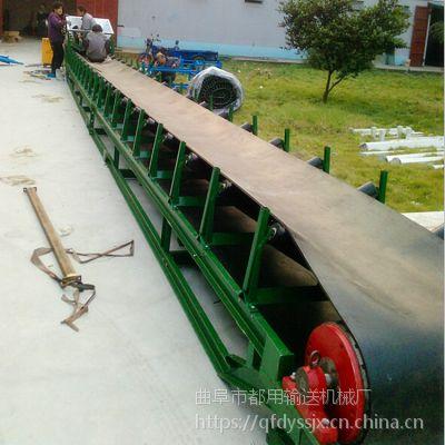 大倾角灰渣带式输送机 矿山碎石子皮带机 加工定做非标输送机