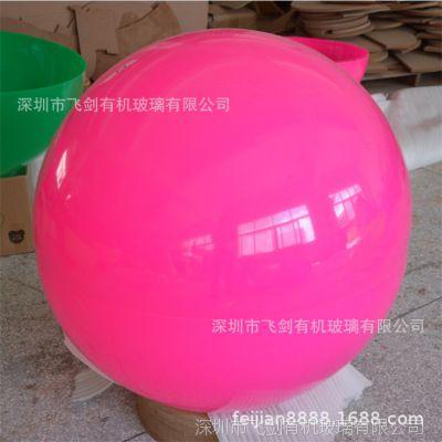 亚克力超大景观球罩 两半球拼接红色大球罩