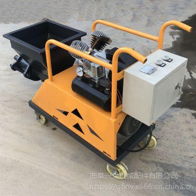 兴文砂浆喷涂机厂家直销混凝土输送机大排量砂浆喷涂机详细参数