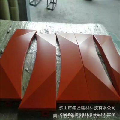 长春外墙双曲铝单板订做 弧形铝单板吊顶供应商