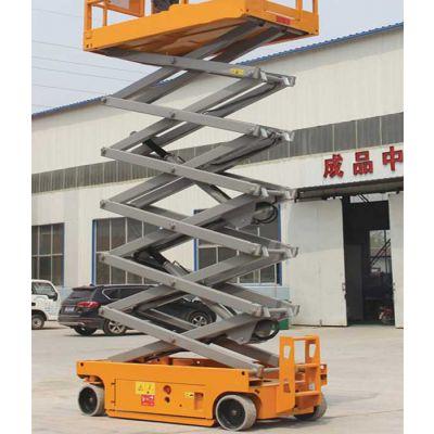 机场用自行式升降机定做-力硕机械优质商家
