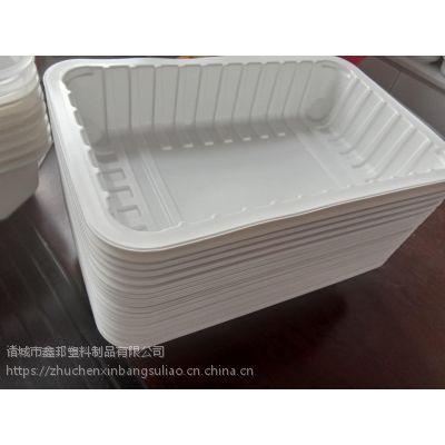 供应pp一次性塑料盒,定制塑料托盘