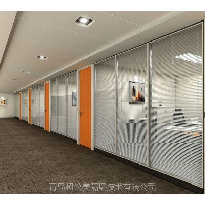 武汉内钢外铝玻璃隔断铝合金隔断磨砂玻璃隔断墙内置百叶隔间
