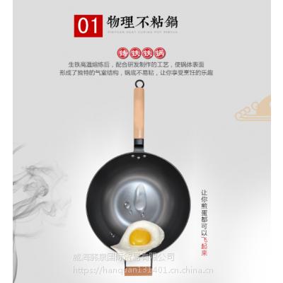 日本原装进口樱匠铸铁锅32cm