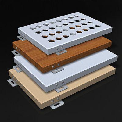 帝欣 厂家定制冲孔铝单板 铝单板幕墙 包柱铝单板 幕墙铝单板冲孔铝板