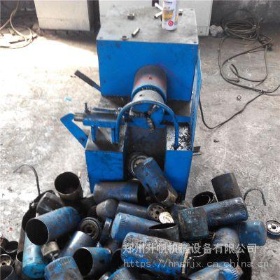 供应废机油滤芯处置设备 机油滤芯分切机 切割机油滤芯上盖机器