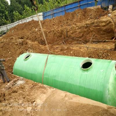 北京3#/4#化粪池的有效容积 缠绕式化粪池 1# /2#化粪池的有效容