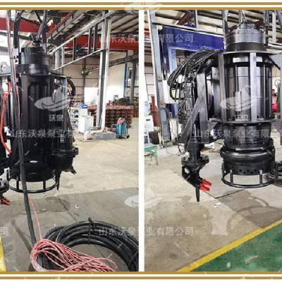 8寸砂浆泵 钛合金吸砂泵 潜水抽砂泵 工业泵厂家 禹州