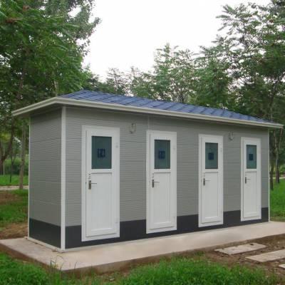 冠之鑫移动厕所型号 移动环保公厕 质量保证