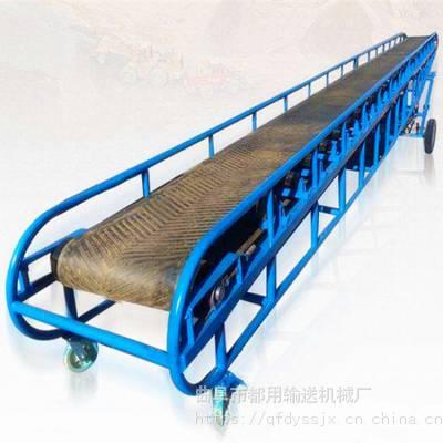 富阳市箱子装车皮带机 移动式可升降传送带 袋装大米运输机qk