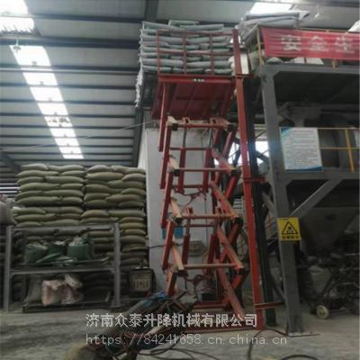 上海超市仓库固定式液压升降台厂家 定做地下室到一楼固定式升降货梯