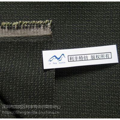 正品凯夫拉+尼龙耐磨布 耐磨、抗撕裂、耐寒、耐酸碱、耐油的布料 非芳纶1414